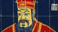 Chinese thinker and social philosopher Confucius (551-479 BC)
